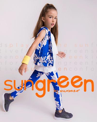 Sungreen 580 - MOBILE