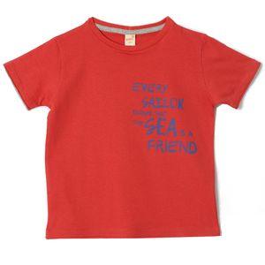 roupa-infantil-camiseta-menino-green-by-missako-G5802854-100