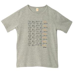 roupa-infantil-camiseta-menino-cinza-tamanho-infantil-detalhe1-green-by-missako_G6002864-530-1