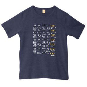 roupa-infantil-camiseta-menino-azul-tamanho-infantil-detalhe1-green-by-missako_G6002864-770-1