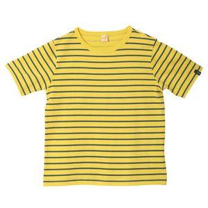 roupa-infantil-camiseta-menino-amarelo-tamanho-infantil-detalhe1-green-by-missako_G6003844-300-1