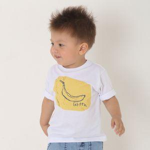 roupa-infantil-menino-camiseta--green-by-missako-G6002682-300