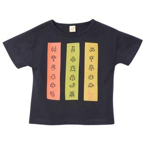 roupa-infantil-camiseta-insetti-azul-toddler-menino-green-by-missako-G5901452