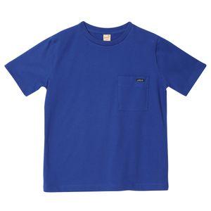 roupa-infantil-camiseta-color-mc-b-branco-green-by-missako-G6203934-700-1